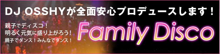 FAMILY DISCO